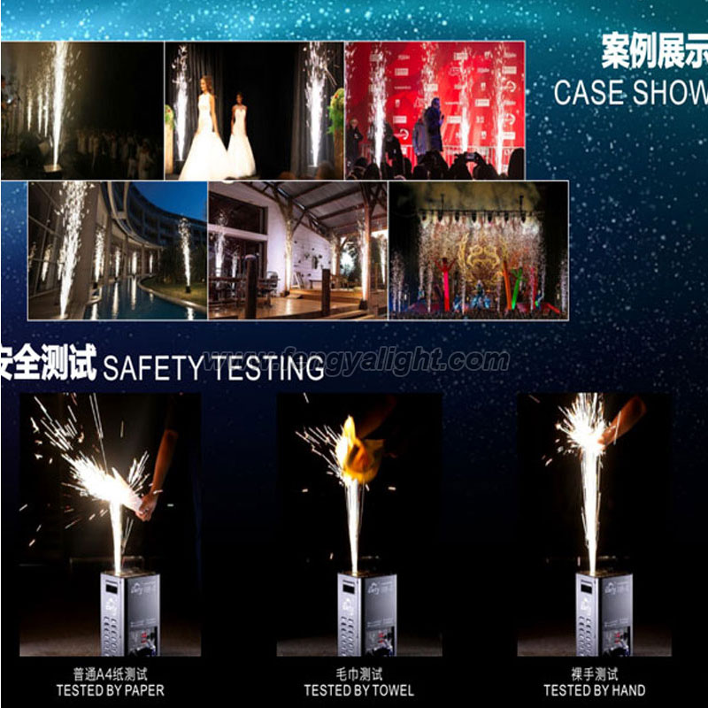 special effect 1-5M jet cold firework spark machine wedding