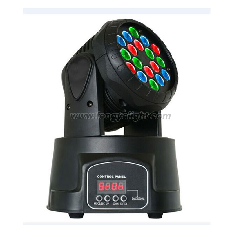 18x3w Rgb Mini Led Moving Head Light China S Best Led